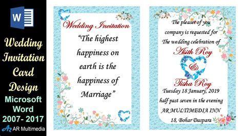 MS Word Tutorial: Professional Wedding Invitation Card