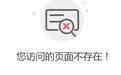 日本最矮导演仅1米岛国av导演 西君 身高仅1米终日女优环抱 笑奇网
