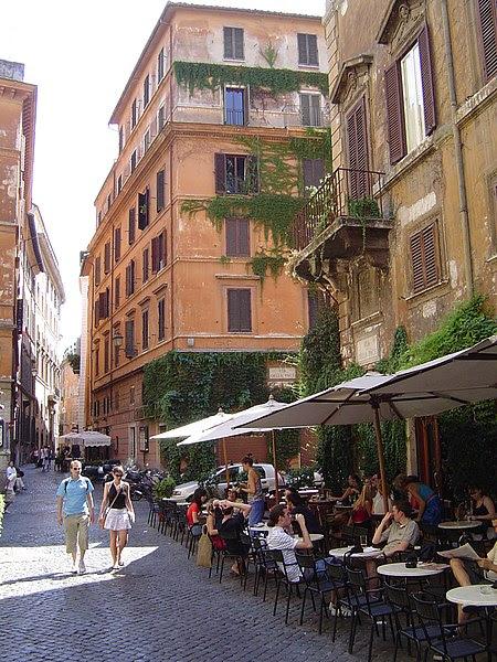File:Roma-viadellapace01.jpg