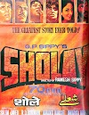 Movie of The Millennium- Sholay