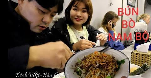 Hà Nội ơi#3: Ăn thử và nghiện luôn Bún Bò Nam Bộ tại Hà Nội