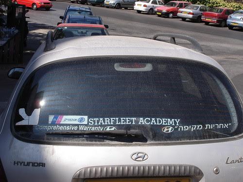 Alumni car sticker
