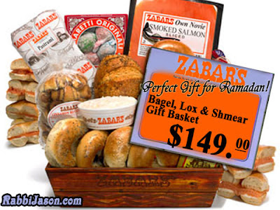 Ramadan Bagel Lox and Shmear Basket by Rabbi Jason Miller