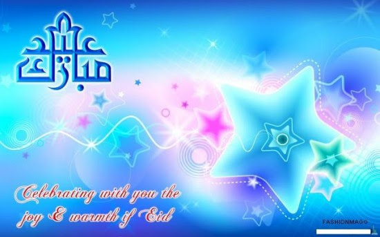 Animated-Eid-Greeting-Cards-2013-Pictures--Image-Eid-Mubarak-Card-Happy-Eid-Cards-Photos-Wallpapers-6
