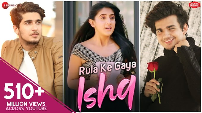 रुला के गया इश्क़ Rula Ke Gaya Ishq Lyrics in Hindi - Stebin Ben