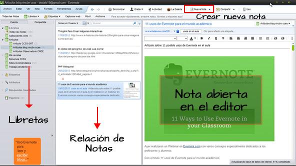 interfaz_escritorio.jpg