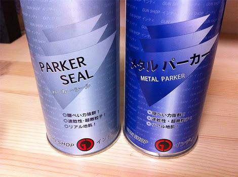 Metalpaker