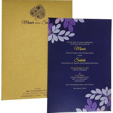 Invitation Cards ? Wedding Card   Indian Wedding Cards