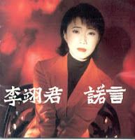 Li Yi Jun