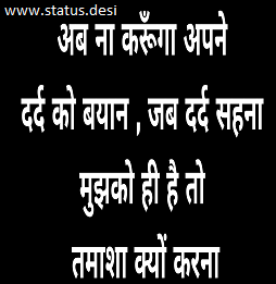 Sad Status In Hindi For Facebook Whatsapp Status Share Site 2017