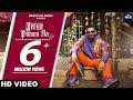 Download Jeena Paauni Aa Maninder Buttar New Punjabi Mp3 Song Djpunjab Mrjatt Pagalworld