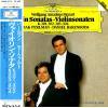 PERLMAN, ITZHAK - mozart; sonate fur klavier und violine g - dur kv301