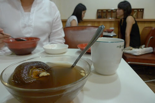 Cinnamon soup with persimmon
