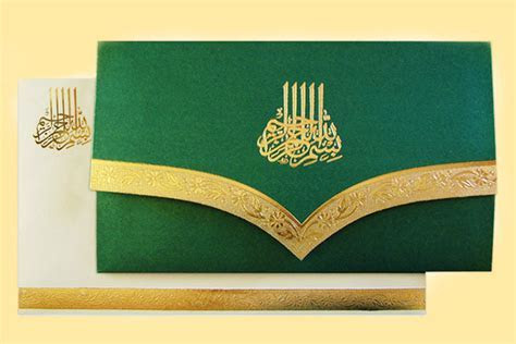 Elements of Muslim Wedding Cards   The Wedding Cards