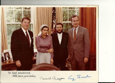 YM with Pres Reagan
