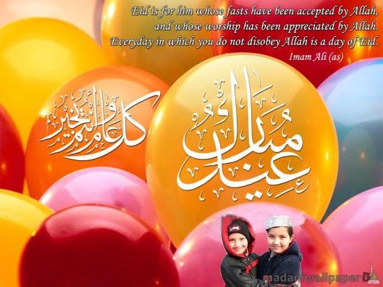 eid-greeting-cards-2012-images-photos-love-flower-eid-mubarak-cards-2