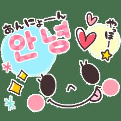Lineスタンプ韓国語可愛い顔文字メッセージ 40種類 120円