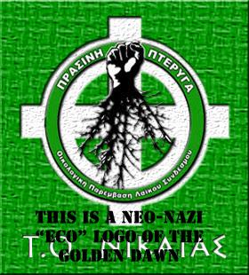 green-wing-golden-dawn-neo-nazi-logo