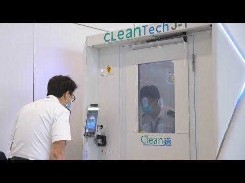 .「實用的」亞洲快速跟蹤高科技冠狀病毒解決方案