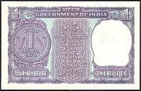 IndP.77p1Rupee1975r.jpg