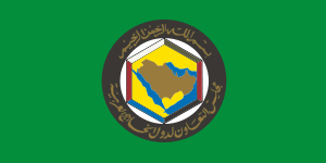 Flag of the Cooperation Council for the Arab S...