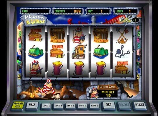 Тотал загрузить alcatraz емулятор игрового автомата делать андрей
