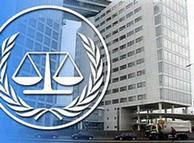 Logoja e  Gjykatës Ndërkombëtare të Drejtësisë