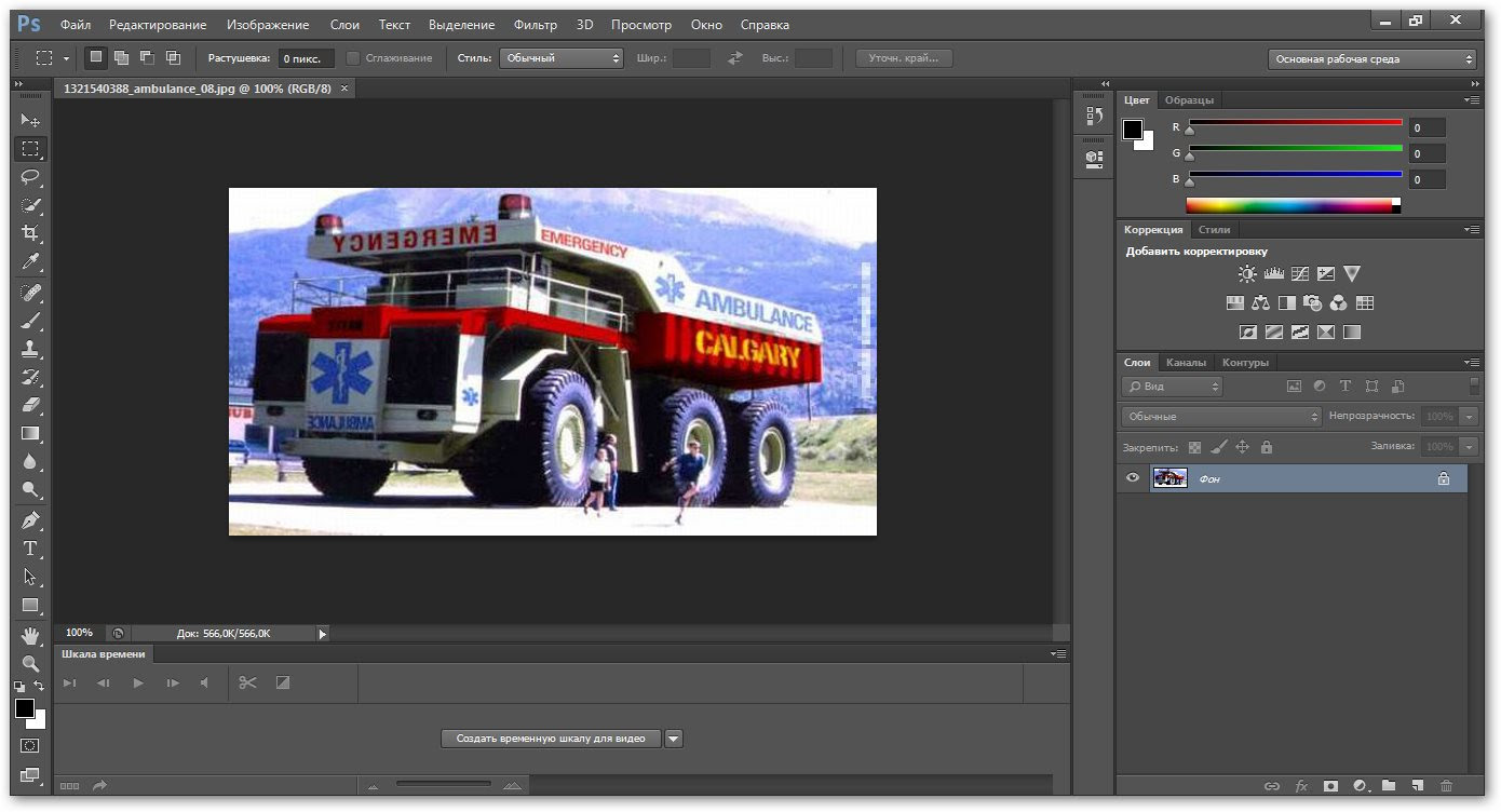 Update Photoshop CS6 from 13.0.4 to 13.1.x