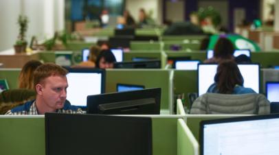 Аналитики выяснили, в каких сферах за год наблюдался наибольший спрос на сотрудников