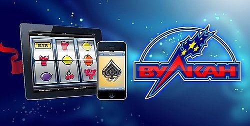 правила и условия онлайн казино вулкан мега