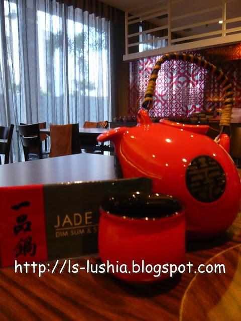 Jadepot_004