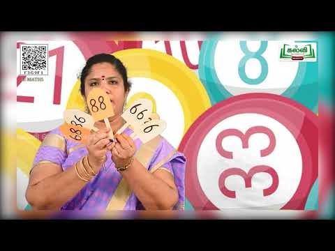 2nd Maths Numbers எண்கள் அலகு 2 பகுதி 1 Kalvi TV