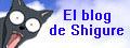 El Blog de Shigure