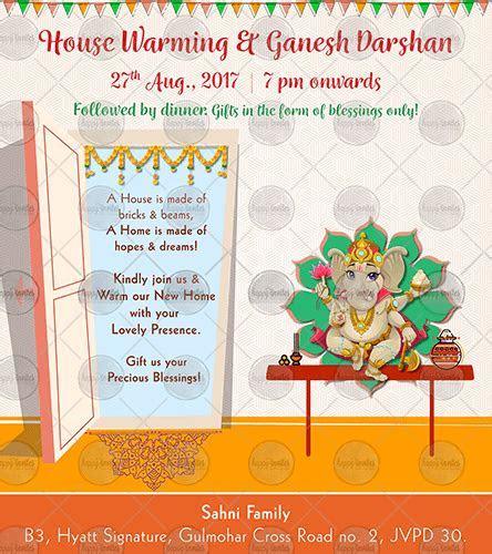 OE01   House Warming Ceremony Invite   Happy Invites