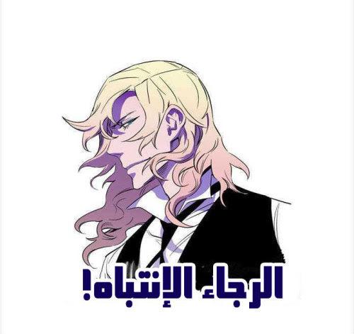 Noblesse extra chapters ~ Download:- 4shared: http://www.4shared.com/zip/3K90AMVnba/___online.html mega: https://mega.nz/#!YopRVBzJ!bv7eZwbZaBhS9vPeae6Yb_UGYjsztQlKAmq5Obxxd90 Read Online:- ch167.5: http://www.manga.ae/noblesse/167.5/1/ ch169.5:...
