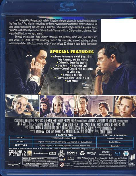 The Cable Guy (15th Anniversary Edition) (Blu ray) on BLU