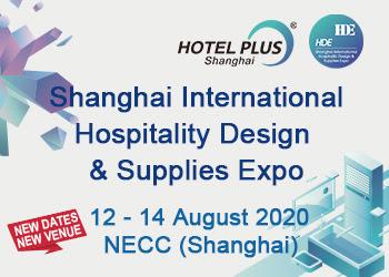 HOTELPLUS HDE 2020