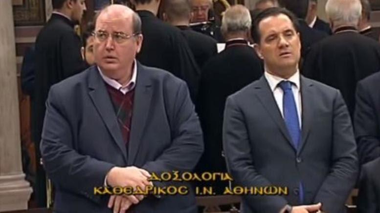 o-filis-kai-o-adwnis-opws-den-tous-exete-ksanadei-pote-w_l