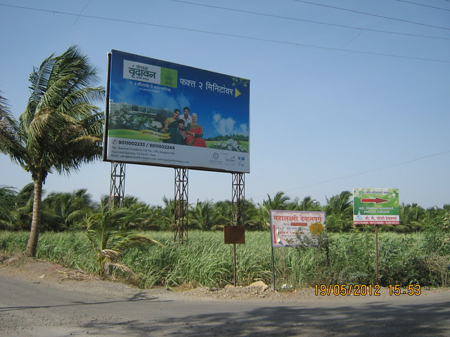 Hoarding of Kanchan Vrundavan at Prayagdham Junction - Visit Kanchan Vrundavan, 1 BHK & 2 BHK Flats at Koregaon Mul, near Uruli Kanchan Pune 412202