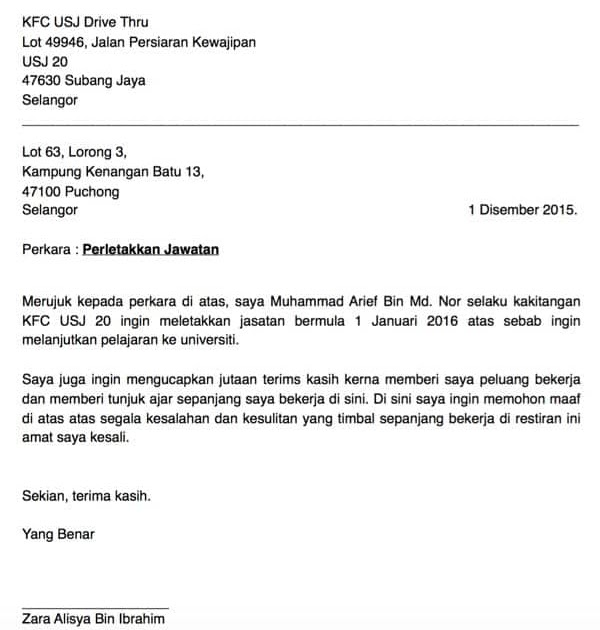 Contoh Surat Rasmi Notis 24 Jam Rasmi X