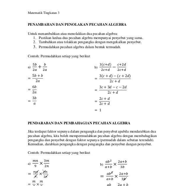 Soalan Pecahan Algebra Kuora C