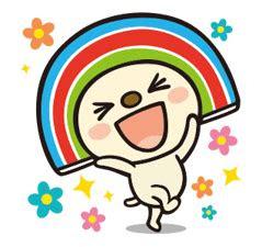 sebelas  buka happy  sticker emoji  gif