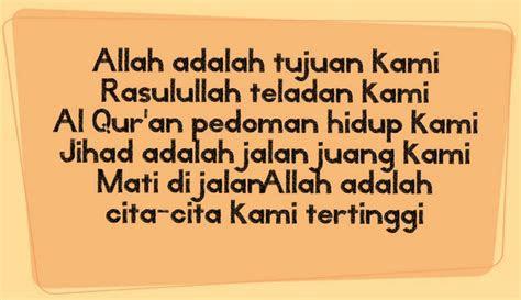 contoh kumpulan kata kata motivasi islam  hadits