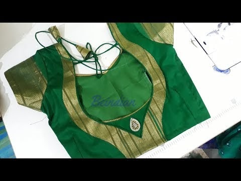 Latest Paan gala blouse back neck design cutting and stitching