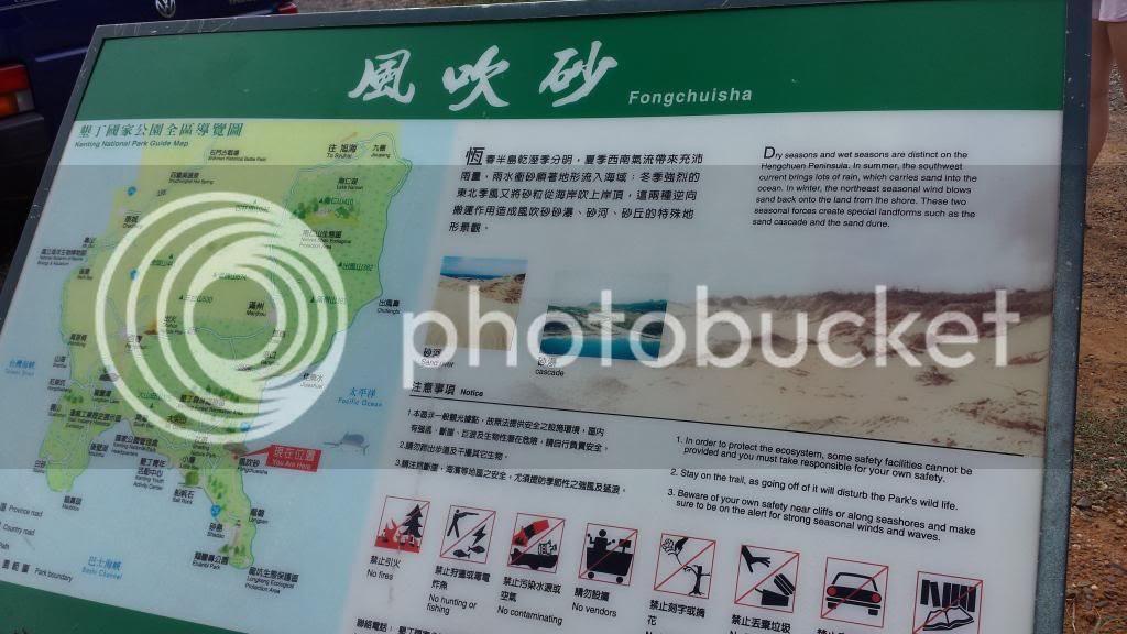photo 20130704_154144_zps32f1485e.jpg