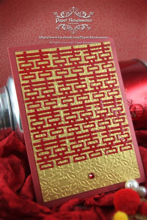 Tailor Made Chinese Wedding Invitation ?????   Hong Kong