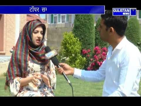 Sam Shabir Shah in Jammu Kashmir topped the CBSE board's XII examination.