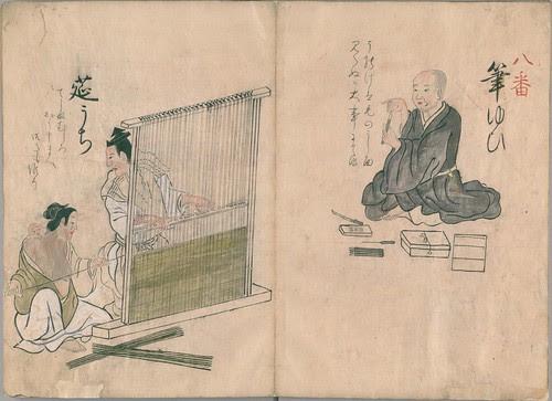 Japanese Folk Craft (NDL) d