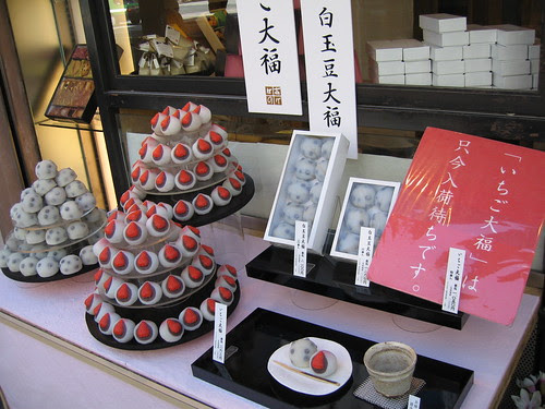 Japanese Sweets by sanchome
