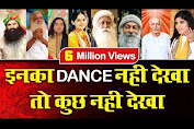 India's Dancing Baba |VIDEO|